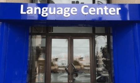 E-Learning – Découvrez notre centre Berlitz Tunis à la rue Med V
